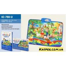 Музыкальный развивающий коврик KI-780-U