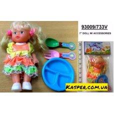 Кукла Лял 733V