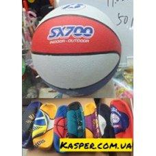 Мяч баскетбольный BT-BTB-0004