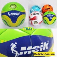 Мяч футбольный BT-FB-0082