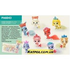 Королевские питомцы принцесс PA6043