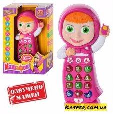 Телефон 1597 R