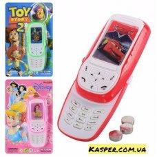 Телефон 6300 W
