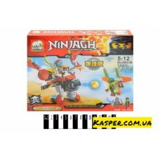Конструктор NINJAGO JX80013