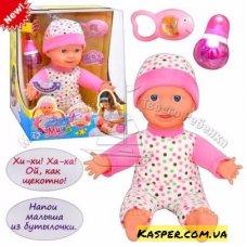 Кукла Лял 5316 Миша