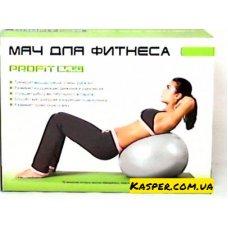 Мяч для фитнеса M 0275