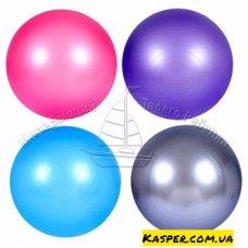 Мяч для фитнеса M 0277