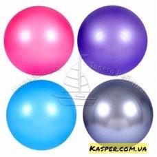 Мяч для фитнеса M 0278