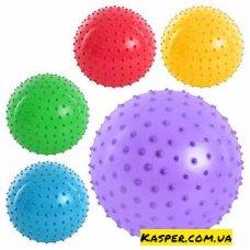 Мяч массажный MS 0022