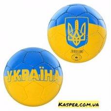 Мяч футбольный UKRAINE 1000-23