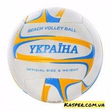 Мяч волейбольный UKRAINE 6601