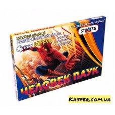 Игра Человек-паук Ст 218