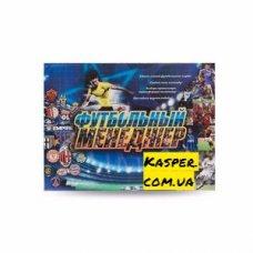 Игра Футбольный менеджер ПР 11224