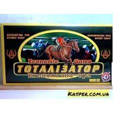 Игра Тотализатор Техно 0410