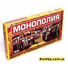 Игра Монополия большая Ст 693