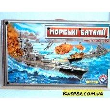 Игра Морские баталии Техно 1110