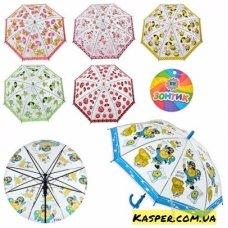 Зонтик детский MK 0456