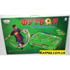 Игра Футбол СР 1241