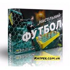 Игра Футбол СГ -01
