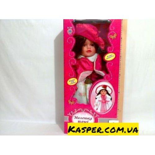 Кукла M 1501