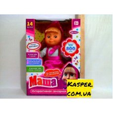 Кукла Mаша и Mедвед 4615