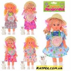 Кукла Людочка 915 VIC2