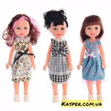 Кукла 209