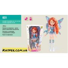 Кукла WX 825