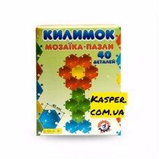 Мозайка Килимок (40 деталей)