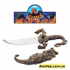 Нож C 9803-1