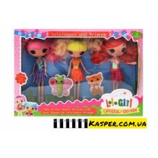 Набор кукол Лалалупси ТМ5503