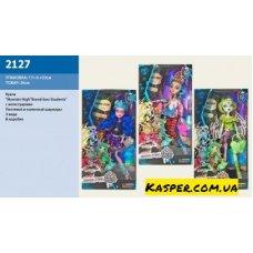 Кукла Monster High 2127