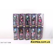 Кукла Monster High 10010