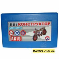 Конструктор Авто 0625