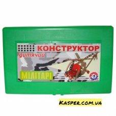 Конструктор Милитари 0618