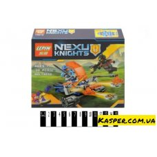 NEXO knights 14010