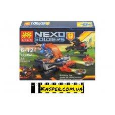 NEXO soldiers 79235