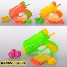 Пистолет 003-50