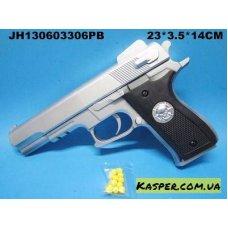 Пистолет 0126-2