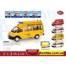 Автобус PLAY SMART 9707-C