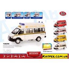 Автобус PLAY SMART 9707-D