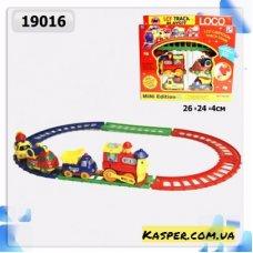 Железная дорога 19016B